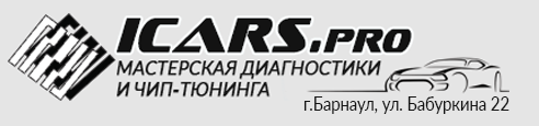 Автосервис ICARS.pro